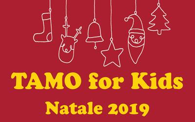 Tamo for Kids Natale 2019